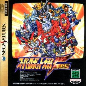 Super Robot Taisen F Kanketsuhen per Sega Saturn