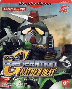 SD Gundam: G Generation Gather Beat per WonderSwan