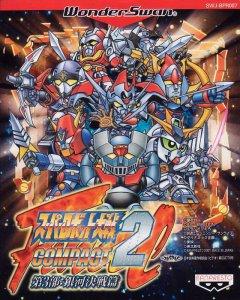 Super Robot Taisen Compact 2 Dai3bu: Ginga Kessen Hen per WonderSwan