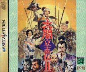 Taikou Risshiden II per Sega Saturn
