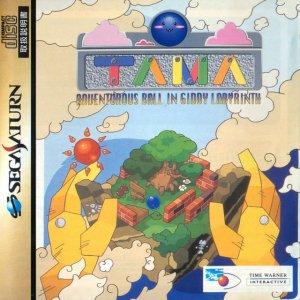 TAMA per Sega Saturn