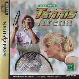 Tennis Arena per Sega Saturn