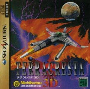 Terra Cresta 3D per Sega Saturn