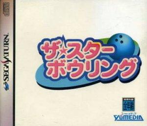 The Star Bowling per Sega Saturn