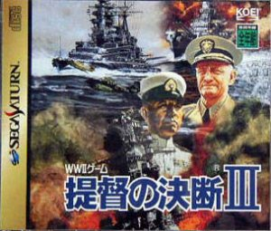 Teitoku no Ketsudan III per Sega Saturn