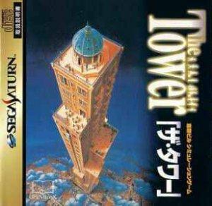 The Tower per Sega Saturn