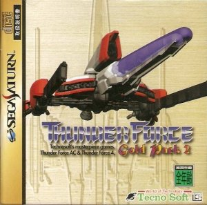 Thunder Force: Gold Pack 2 per Sega Saturn