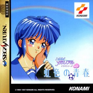 Tokimeki Memorial Drama Series Vol. 1: Nijiiro no Seishun per Sega Saturn