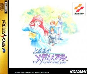 Tokimeki Memorial: Forever With You per Sega Saturn