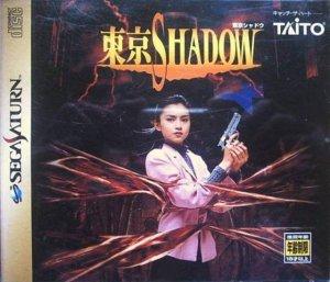 Tokyo Shadow per Sega Saturn