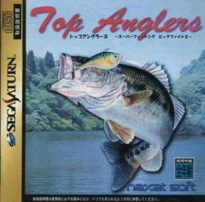 Top Anglers: Super Fishing Big Fight 2 per Sega Saturn