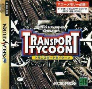 Transport Tycoon per Sega Saturn