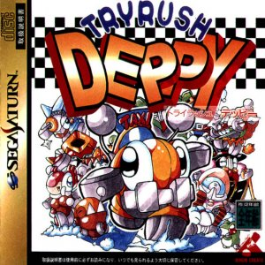 Tryrush Deppy per Sega Saturn