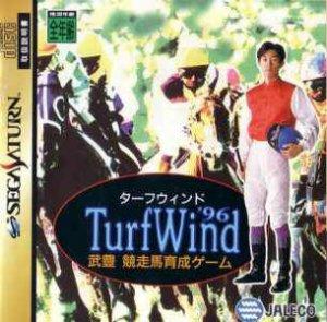 Turf Wind '96 per Sega Saturn