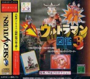 Ultraman Zukan 3 per Sega Saturn