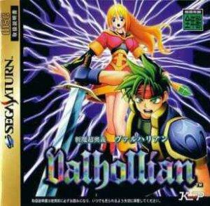 Valhollian per Sega Saturn