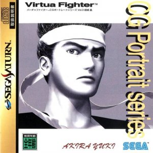 Virtua Fighter CG Portrait Series Vol.3 - Akira Yuki per Sega Saturn