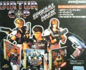 Virtua Cop Special Pack per Sega Saturn
