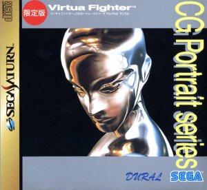 Virtua Fighter CG Portrait Series The Final - Dural per Sega Saturn