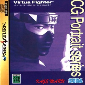 Virtua Fighter CG Portrait Series Vol.9 - Kage Maru per Sega Saturn