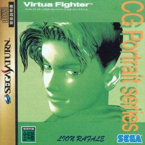 Virtua Fighter CG Portrait Series Vol.8 - Lion Rafale per Sega Saturn