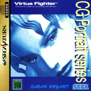 Virtua Fighter CG Portrait Series Vol.1 - Sarah Bryant per Sega Saturn