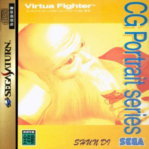 Virtua Fighter CG Portrait Series Vol.7 - Shun Di per Sega Saturn