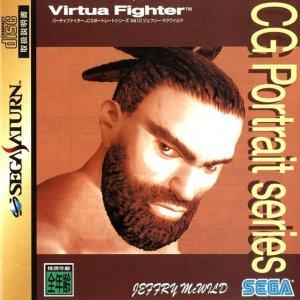 Virtua Fighter CG Portrait Series Vol.10 - Jeffry McWild per Sega Saturn