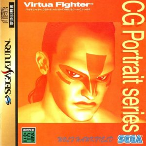 Virtua Fighter CG Portrait Series Vol.5 - Wolf Hawkfield per Sega Saturn