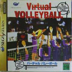 Virtual Volleyball per Sega Saturn