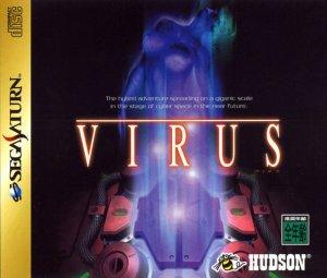 Virus per Sega Saturn