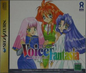 Voice Fantasia S: Tenware ta Voice Power per Sega Saturn