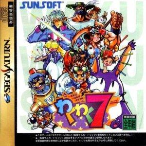 Waku Waku 7 per Sega Saturn