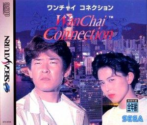 Wan Chai Connection per Sega Saturn