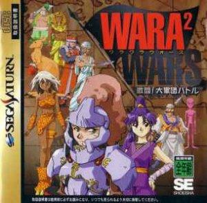 Wara^2 Wars per Sega Saturn