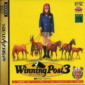 Winning Post 3 per Sega Saturn