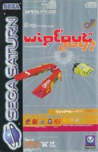 Wipeout 2097 per Sega Saturn