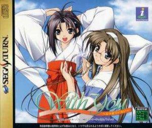 With You: Mistume Teitai per Sega Saturn