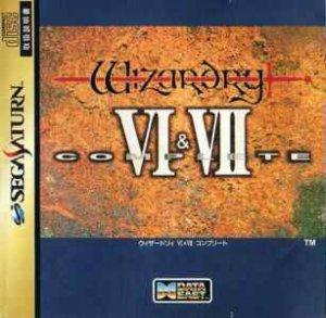 Wizardry VI & VII Complete per Sega Saturn