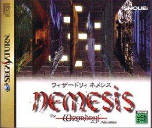 Wizardry Nemesis per Sega Saturn