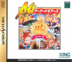 Wonder 3 (Arcade Gears) per Sega Saturn