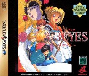 3x3 Eyes: Kyuusei Koushu S per Sega Saturn