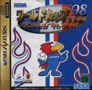 World Cup '98 France per Sega Saturn