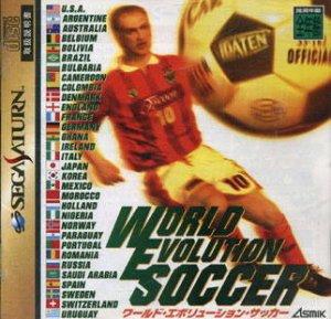 World Evolution Soccer per Sega Saturn