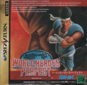 World Heroes Perfect per Sega Saturn