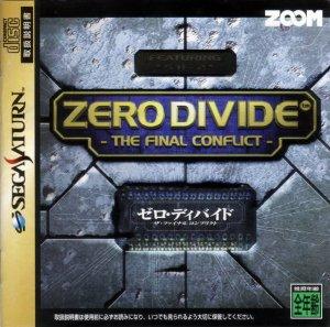 Zero Divide - The Final Conflict - per Sega Saturn
