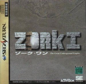 Zork: The Great Underground Empire per Sega Saturn