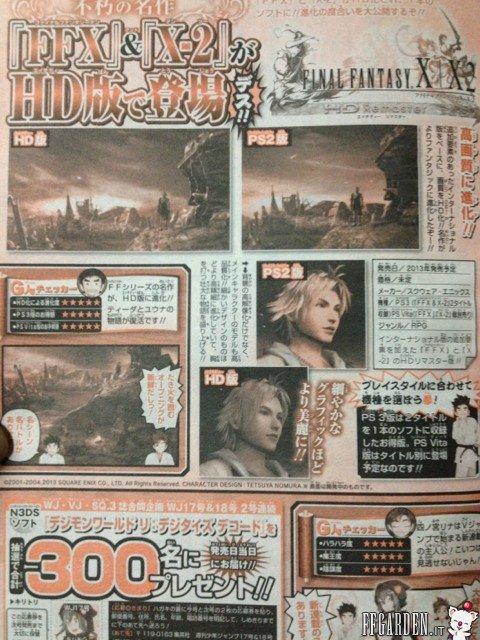 Annunciata la collection Final Fantasy X | X-2 HD Remaster