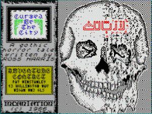 Cursed be the City per Sinclair ZX Spectrum