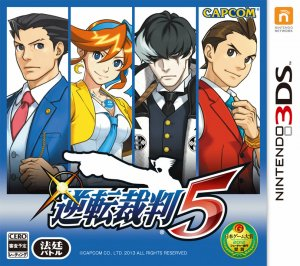 Phoenix Wright: Ace Attorney - Dual Destinies per Nintendo 3DS